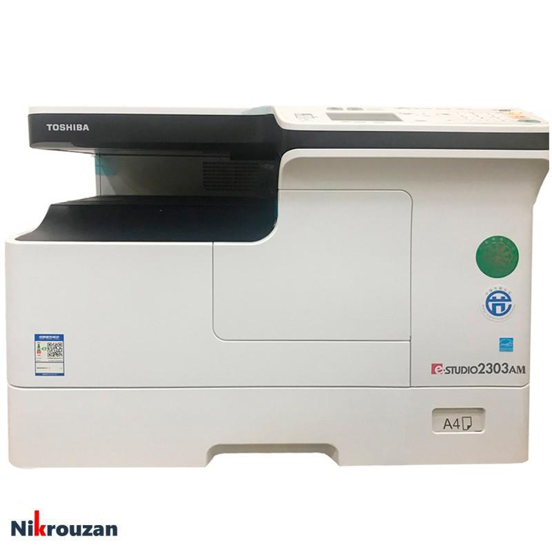 دستگاه کپی لیزری توشیبا Toshiba e-STUDIO 2303AM